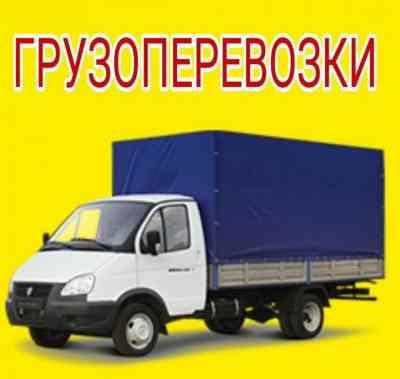 Грузоперевозки квартирные и офисные переезды - Владимир, цены, предложения специалистов