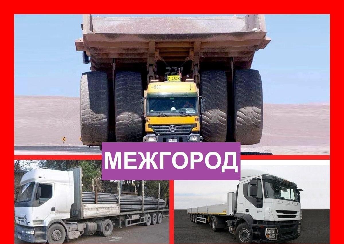 Трал аренда трала перевозка негабаритных грузов - Владимир