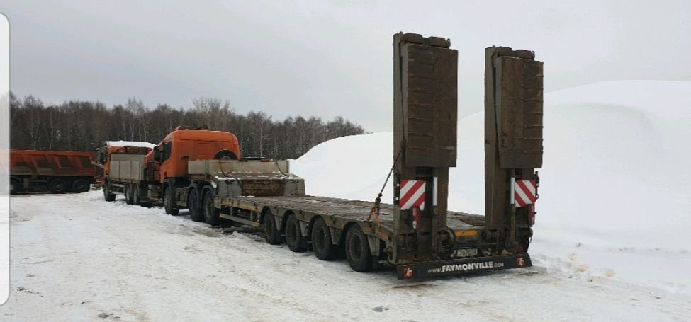 Услуги/Аренда Трала - Владимир